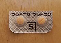 プレドニン5mgの錠剤